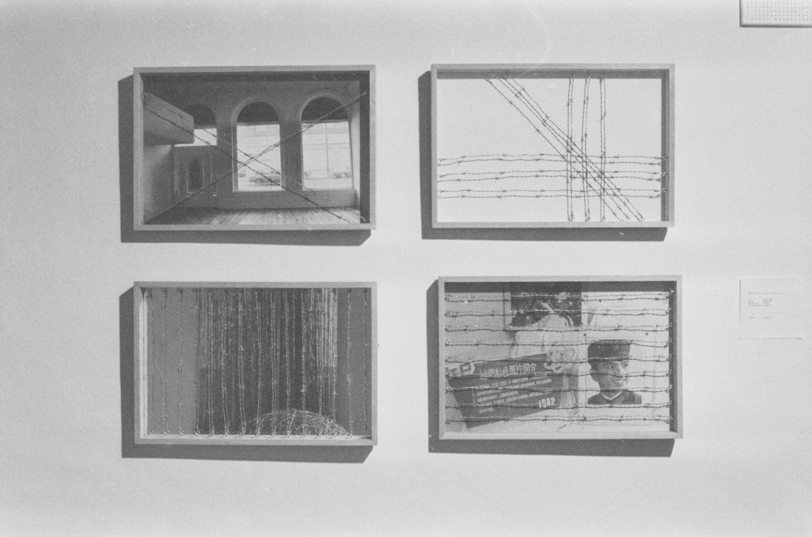 Installation 1984 BW Scans 13