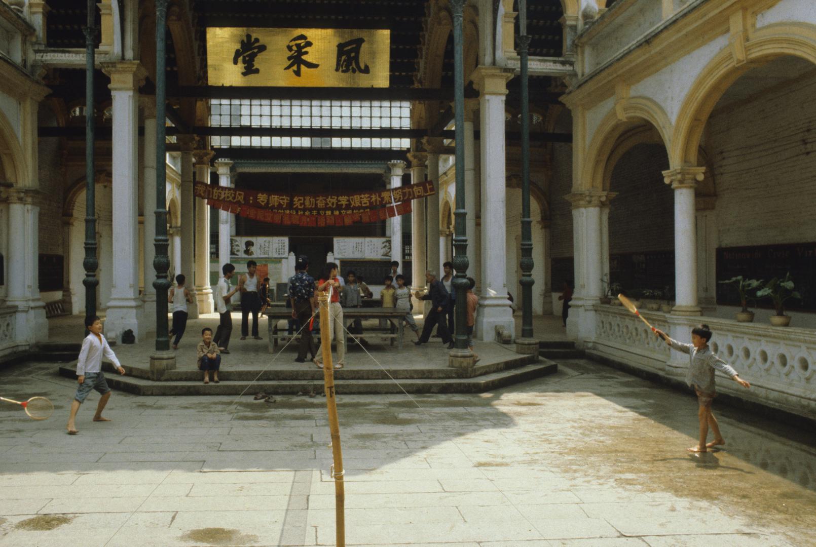 Badminton 1982 (22 x 14.75)