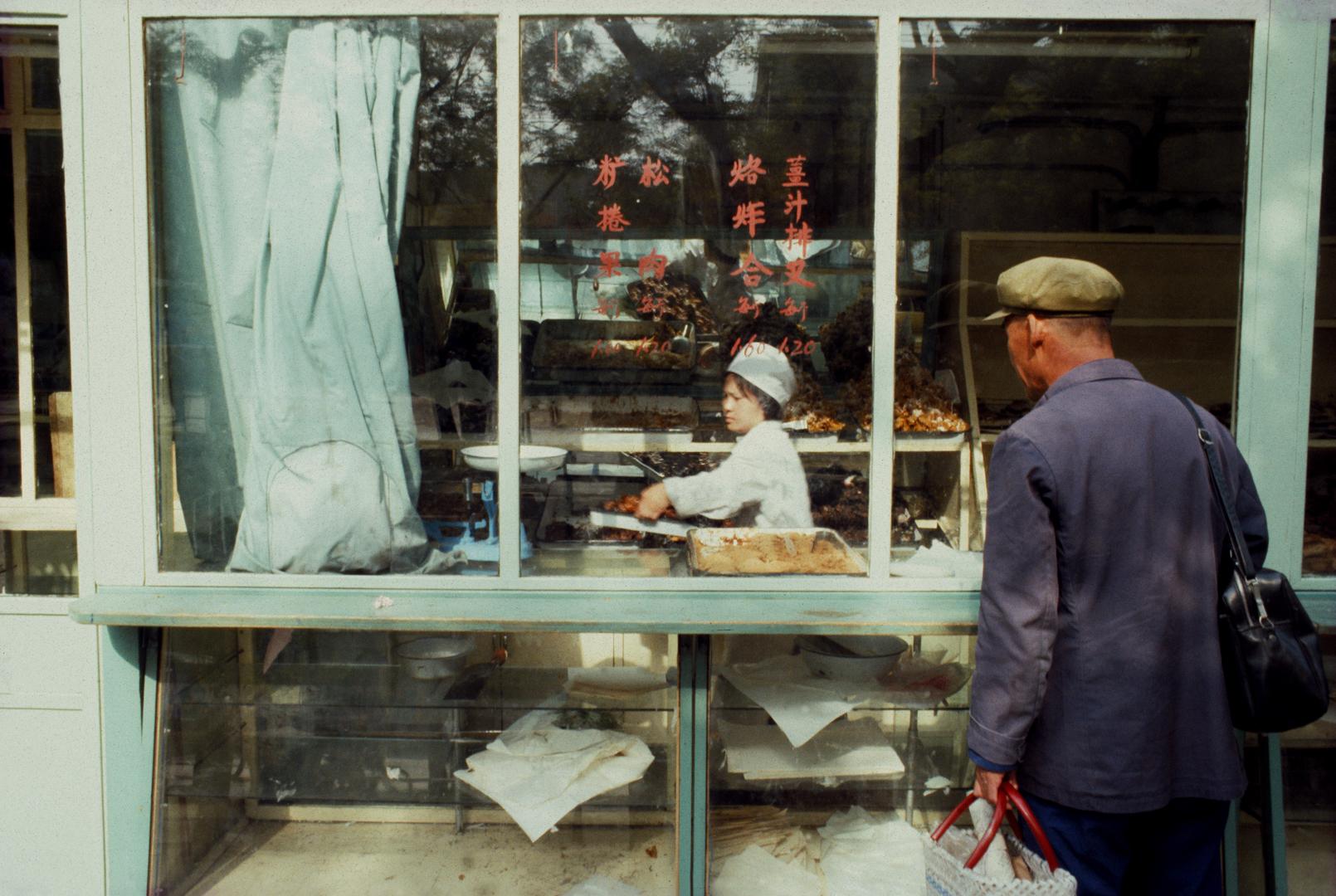 Bakery 1982 (22 x 14.75)