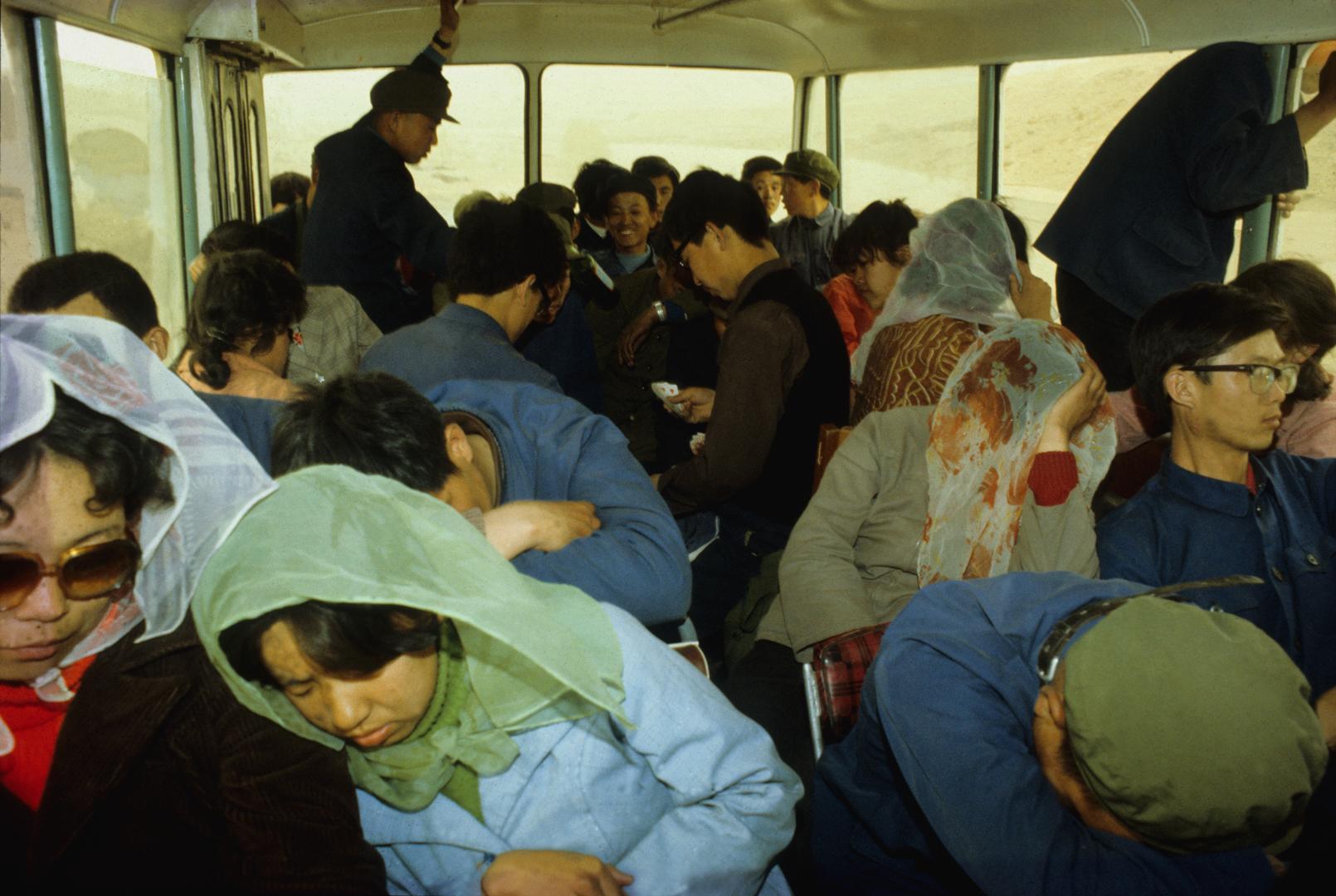 Bus, Inner Mongolia 1982 (22 x 14.75)