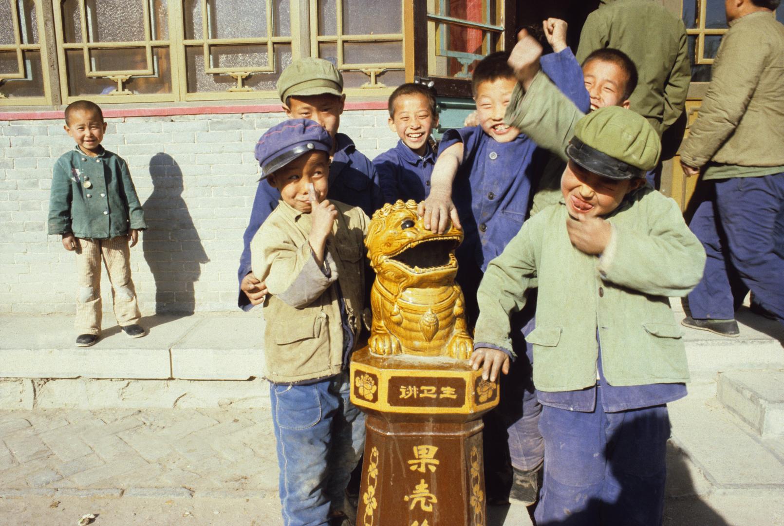 Seven Boys, Inner Mongolia 1982 (22 x 14.75)