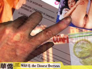WAH-Q: OVERSEAS CHINESE