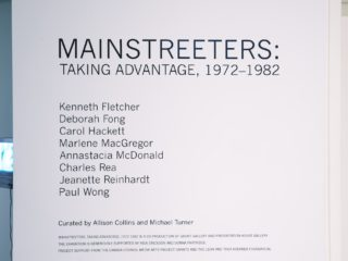 MAINSTREETERS: TAKING ADVANTAGE, 1972-1982