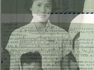 LETTERS TO SUK-FONG / SCROLLS