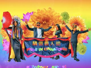 Pride in Chinatown Garden Party