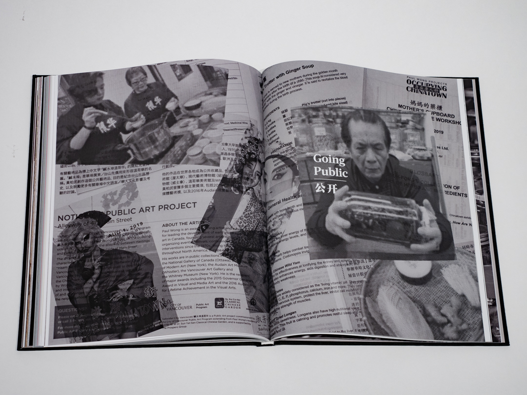 Occupying Chinatown Book-24