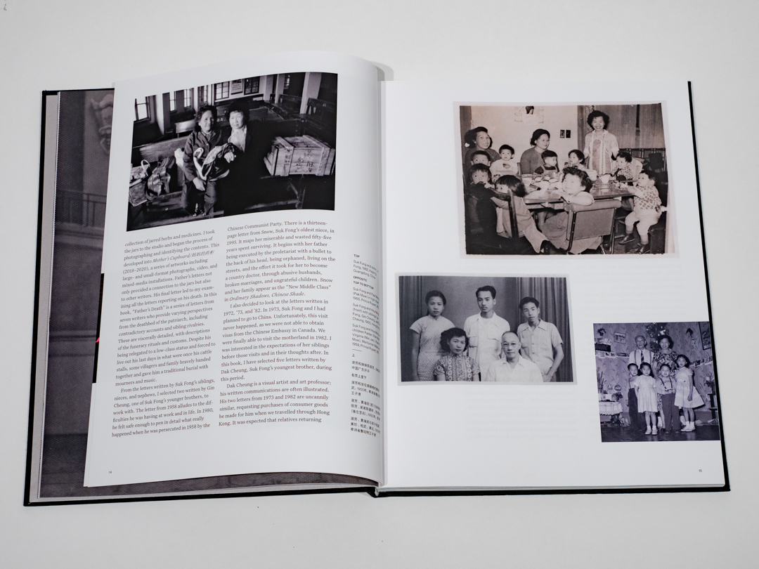 Occupying Chinatown Book-4