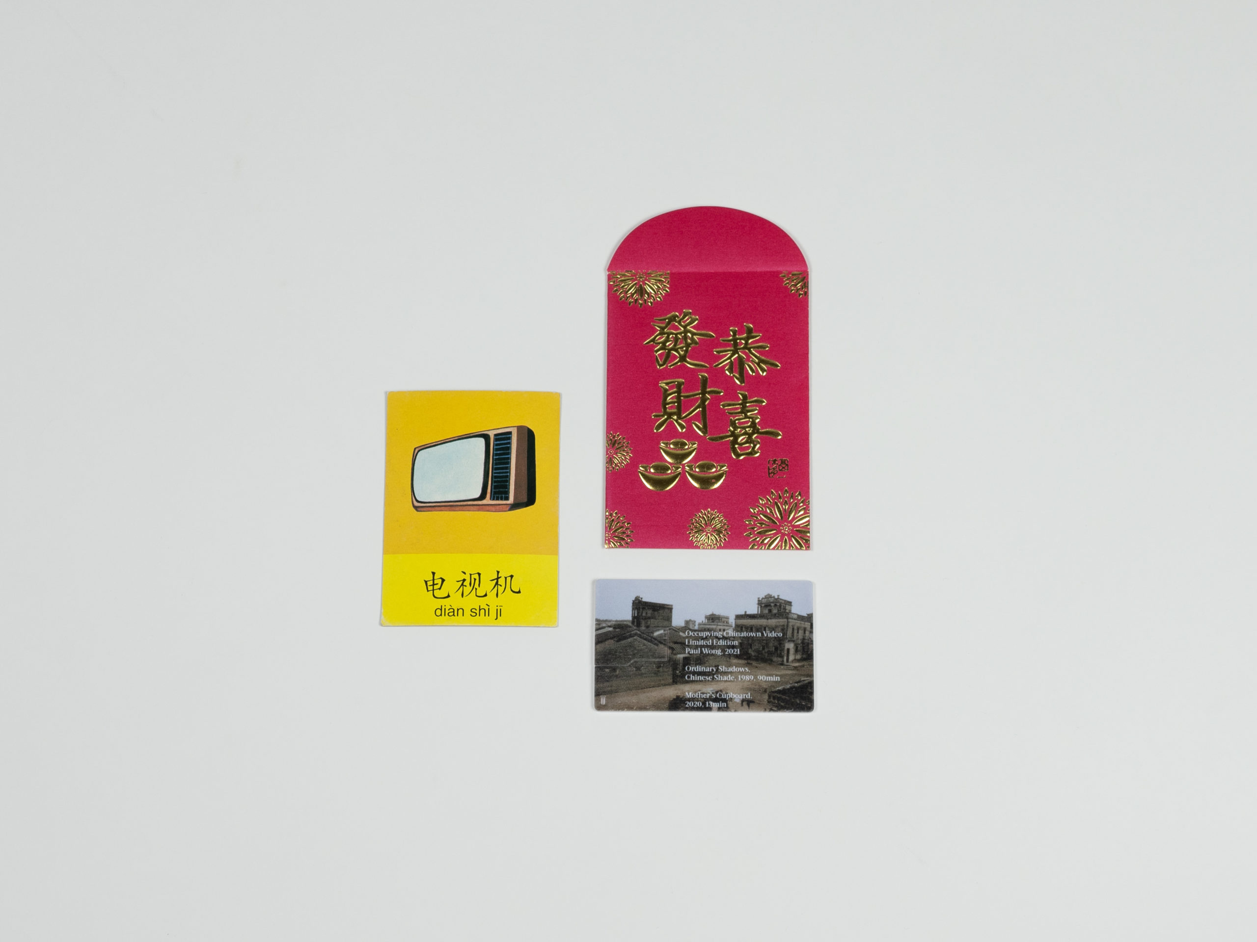 Occupying Chinatown Special Edition Book 1-13